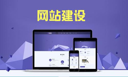 网站设计方法,郑州网站设计